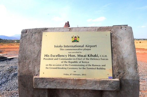 Isiolo Airport.jpg